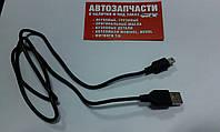 Шнур mini-USB 1 м