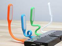 Портативная гибкая USB LED лампа оранжевая для ноутбука планшета или повербанка лампа юсб, фонарик, подсветка