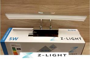 Светодиодный светильник для подсветки зеркал, картин, ниш 5w Z-light ZL-7010