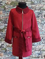 Детский кардиган-пальто для девочки красний замша 128,134,140,146см воротник пояс кармани манжети