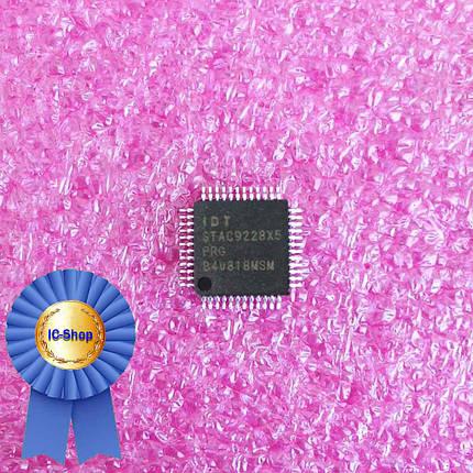 Микросхема IDT STAC9228X5, фото 2