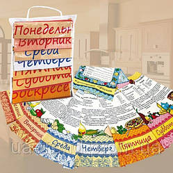 Кухонные вафельные полотенца 8 шт.