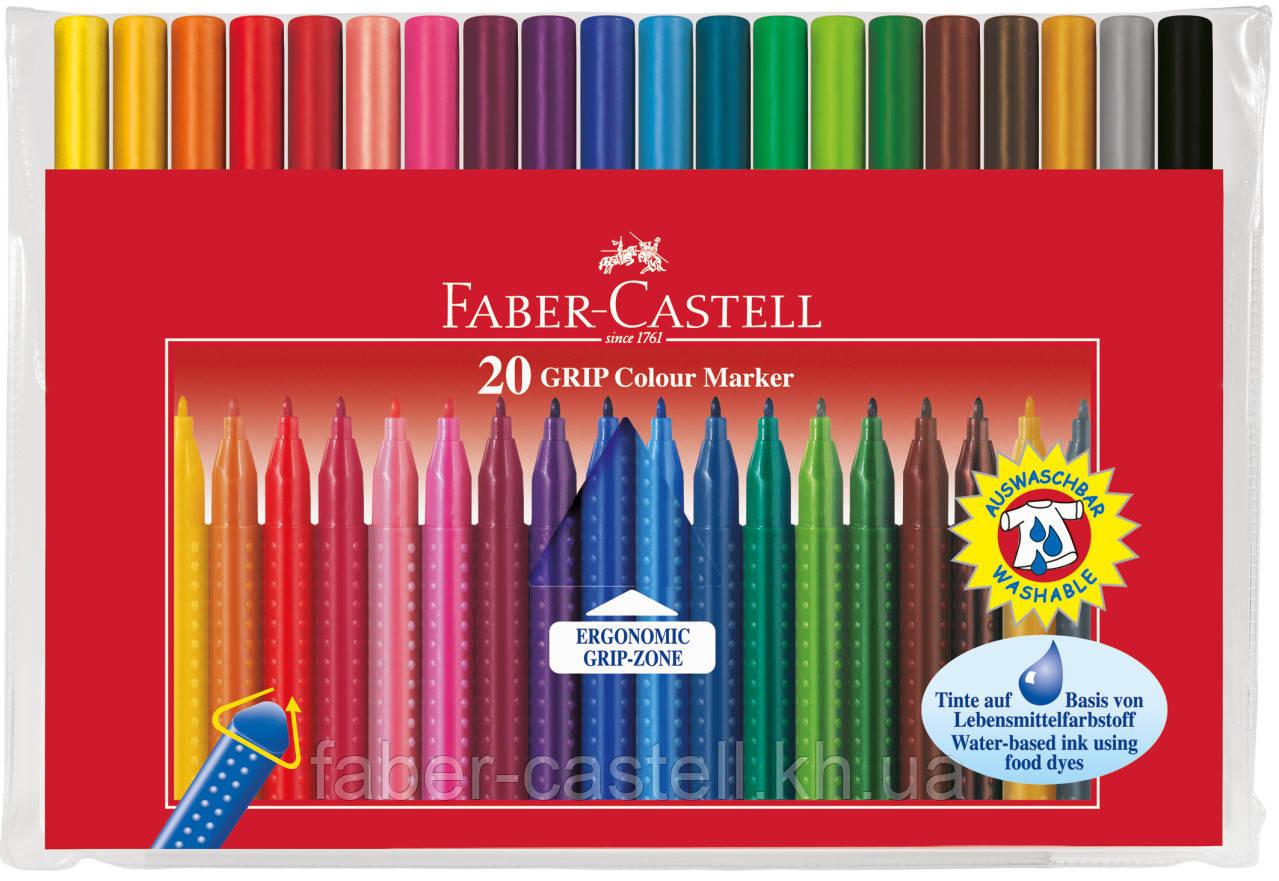 Фломастеры Faber-Castell  Grip 20 цветов трехгранные, 155320