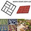 Форма для Садовой Дорожки, Paving Path Maker, модель - D