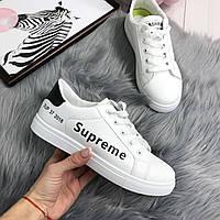 afde95b55107 Купить кроссовки, кеды повседневные онлайн в магазине Интернет ...