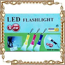 Фонарик светодиодный LP-220 LED Flashlight