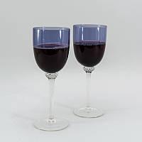Комплект бокалов для красного вина 2шт. синий
