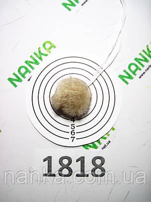 Меховой помпон Песец, Крем-ваниль, 3 см, 1818, фото 2