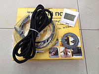 Кабельный обогрев для дома (двужильный), 2,2 м2 (Супер цена с цифровым регулятором)