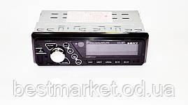 Автомагнитола Sony 1012BT