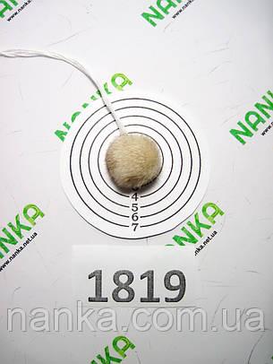 Меховой помпон Песец, Крем-ваниль, 2 см, 1819, фото 2