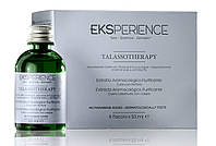 Эссенция от перхоти Eksperience Talassotherapy Purity