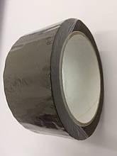 Скотч упаковочный 48х66 коричневый