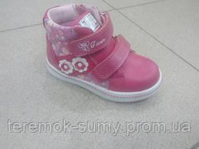Детские демисезонные ботинки для девочки размер 22-23-24-25-26-27