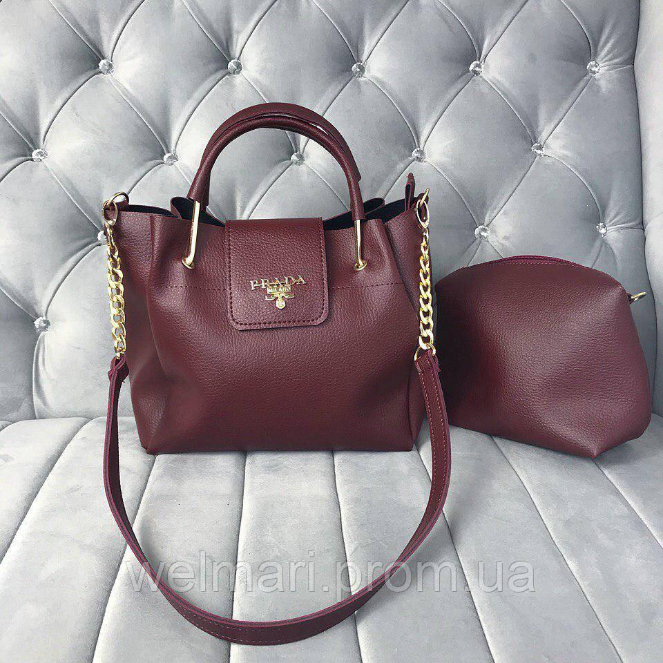 Женская красивая сумка + косметичка (4 цвета), фото 1