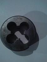 Плашка метрическая М14Х2 производство СССР