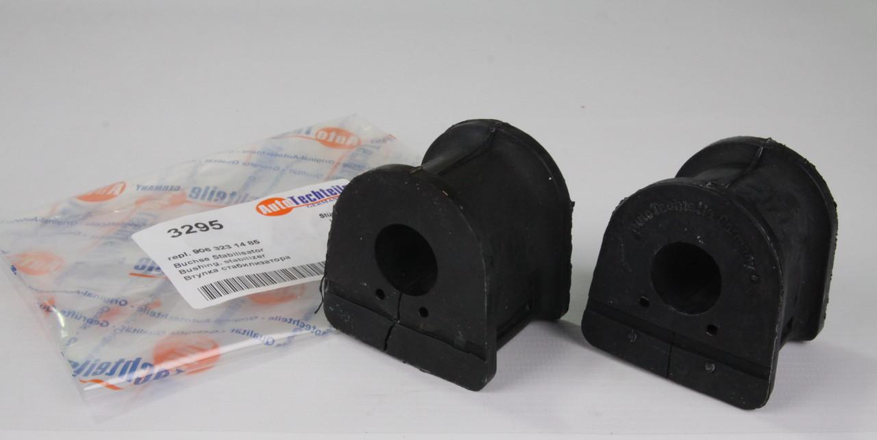 Втулка стабилизатора переднего MB Sprinter/VW Crafter 06- (d=21mm)