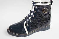 Ботинки GFB (G1102-2) розочка