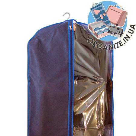 Чехол\кофр для одежды 60*150 см (синий)