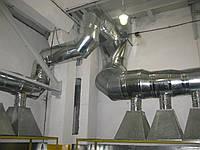 Вытяжная вентиляция паров кислоты. Киевская область
