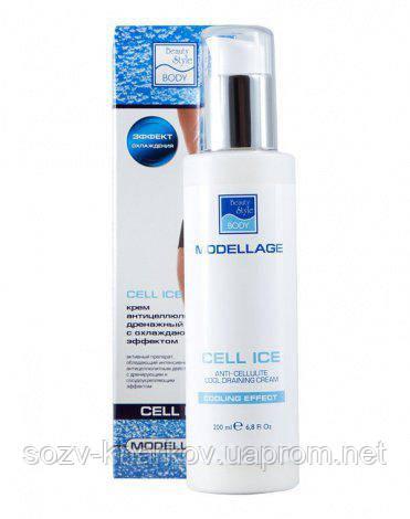 Антицелюлітний крем Beauty Style «CELL ICE», 200 мл, Modellage