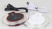 Универсальное Беспроводное зарядное устройство Fantasy Wireless, фото 3