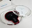 Универсальное Беспроводное зарядное устройство Fantasy Wireless, фото 4