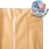 Чехол для объемной\верхней одежды с ручками 60*150*15 см (бежевый)