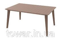 Стол садовый Lima Allibert cappucino157x98 см