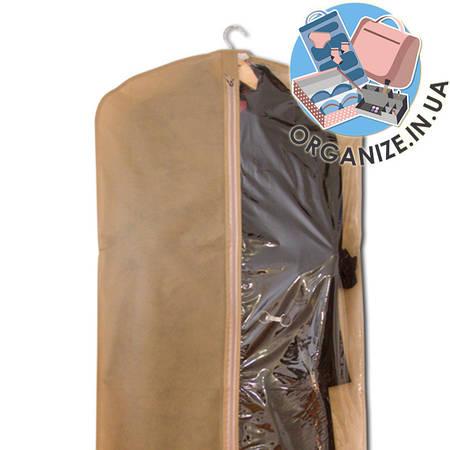 Чехол\кофр для одежды 60*150 см (бежевый)