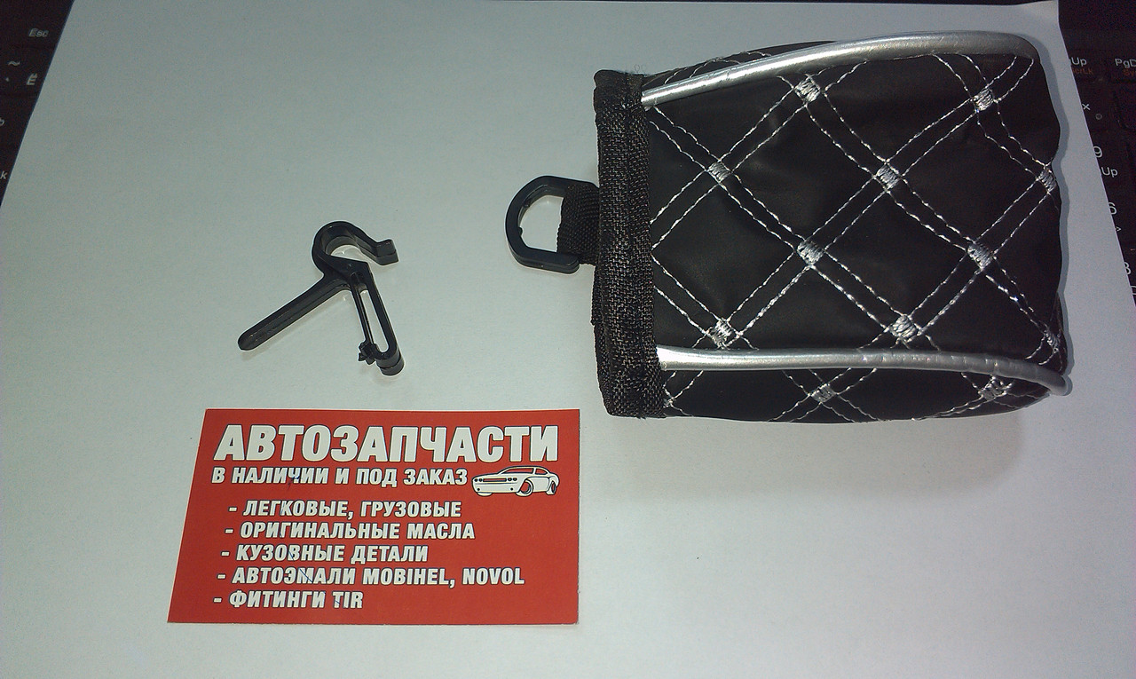 Карман для телефона или мелочевки