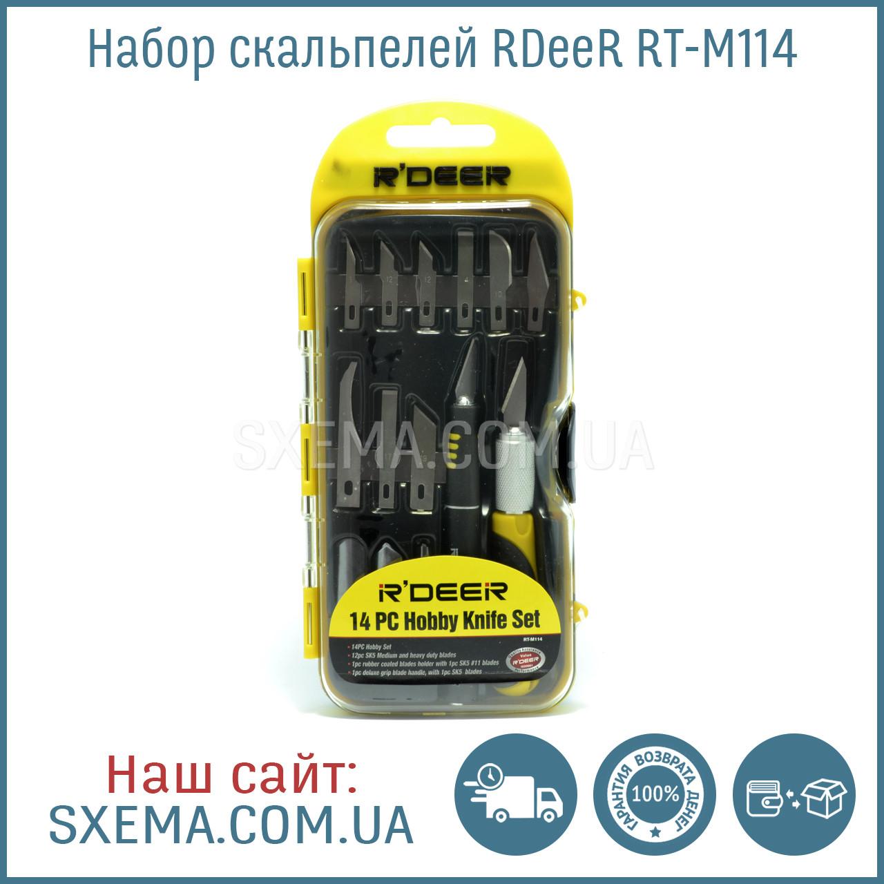 Набор скальпелей RDeer RT-M114 2 ручки, 12 лезвий, в кейсе