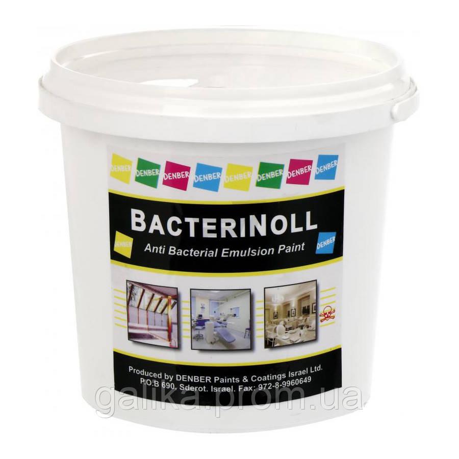 Эластичная, акриловая, антибактериальная краска  - покрытие для внутренних стен Bacterinol 18 л