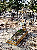 Бетонный памятник, фото 1