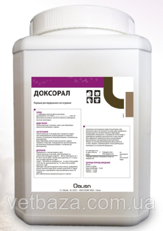 Доксорал 50% пор. 1кг (только по предоплате)