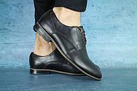 Мужские кожанные классические черные туфли 10622