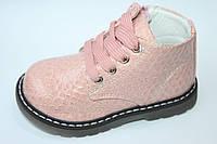 Ботинки С.Луч (AG7821-2) , фото 1