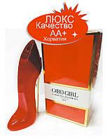 Carolina Herrera Good Girl Red Хорватия Люкс копия АА++ Парфюм от Каролины Эрреры гуд герл туфелька