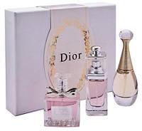 Женский подарочный набор Dior (3 в 1) мятая упаковка