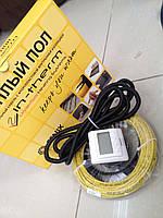 Нагревательный кабель для ванной комнаты, 1,4 м2 (Супер цена с цифровым регулятором)