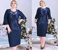 Вечернее платье с гипюром, с 52-58 размер, фото 1