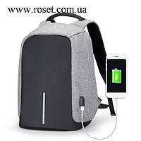 Рюкзак « Антивор»  с USB