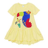 Платье арт: 173302. Размер 98-110, фото 1