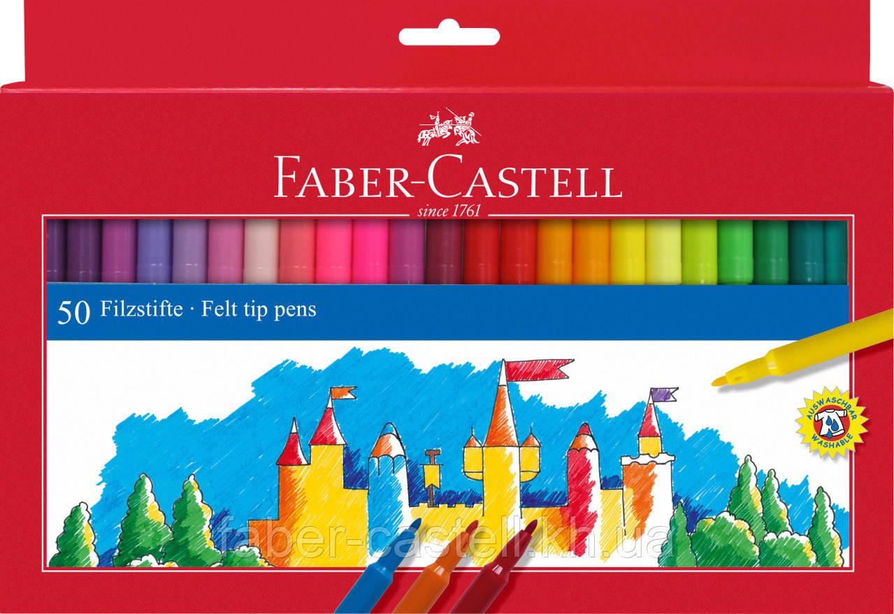 """Фломастеры Faber-Castell  Felt tip 50 цветов """"Замок"""" в картонной коробке, 554250"""