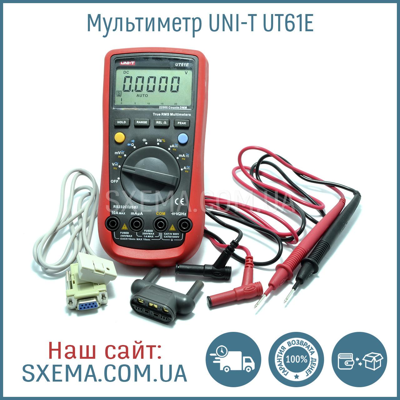 Цифровой мультиметр UNI-T UT-61E