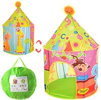 Дитячий ігровий намет будиночок-шапіто M 3734