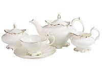 """Чайный набор """"Королевский"""" 15 предметов, Lefard, 264-650"""