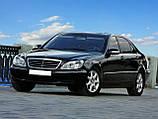 Mercedes S-klass W220