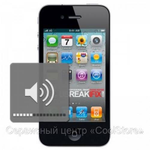 Замена кнопок громкости iPhone 4 в Донецке