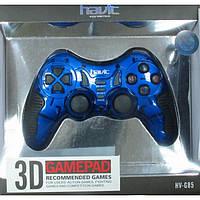 Джойстик GAMEPAD  HAVIT HV-G85 USB+PS2+PS3 blue